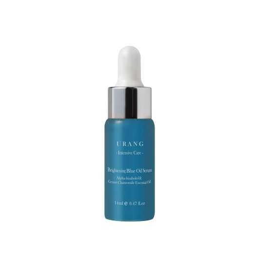 Brightening Blue Oil Serum 14 ml olio illuminante The K Beauty