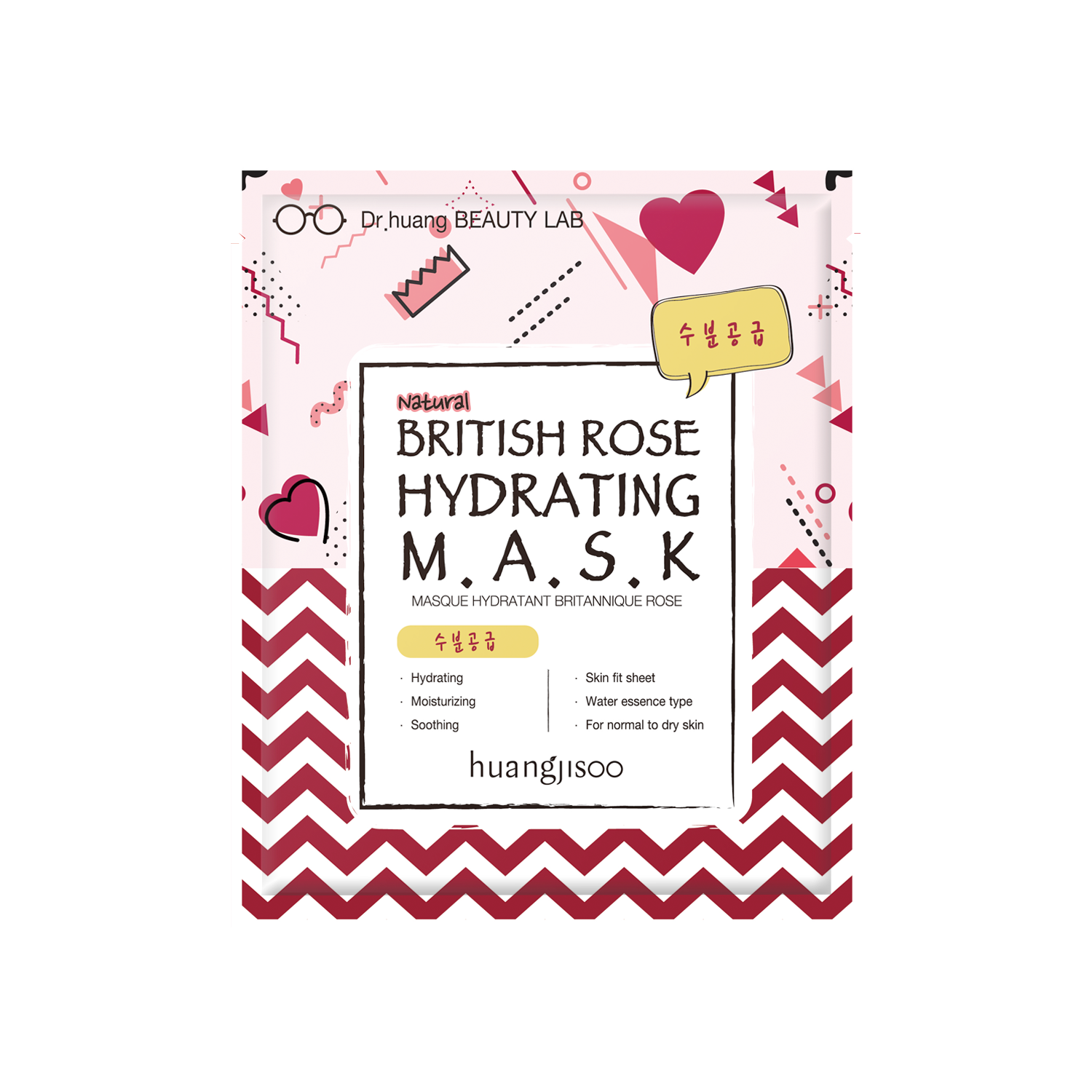 Huangjisoo British Rose Hydrating Mask maschera viso The K Beauty