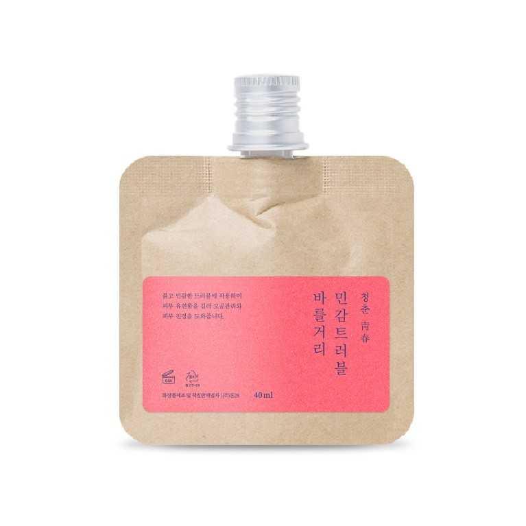 Toun28 Trouble Care for Sensitive Skin emulsione fluida pelle sensibile