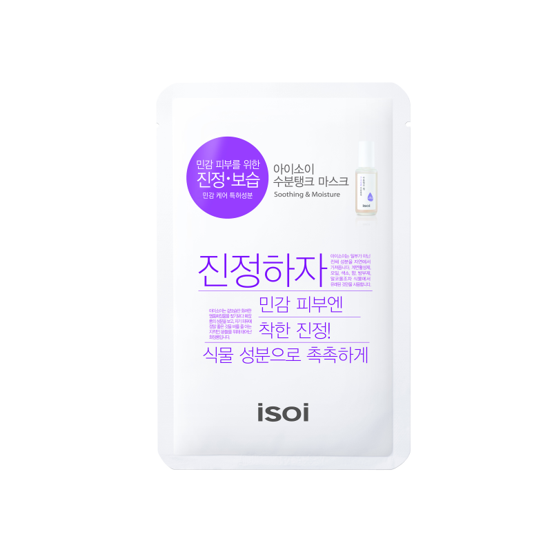 ISOI Pure 24hr Soothing Moisture Mask